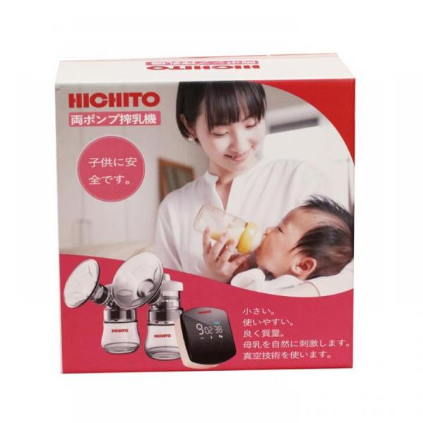 Máy hút sữa HICHITO Nhật Bản